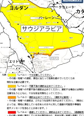 kaigaianzen jyoho homepage