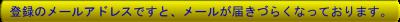 黄色いボタン