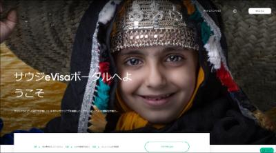 The saudi girl with hijab