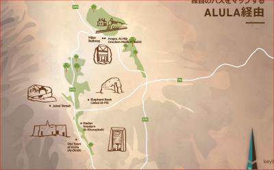 アウラ地図