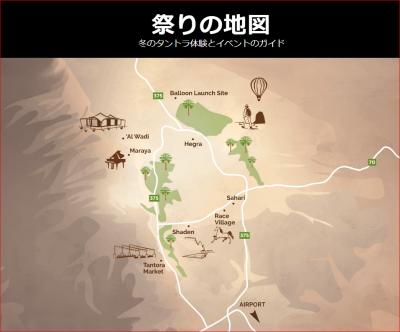 タントーラの地図