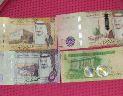 サウジアラビアの紙幣