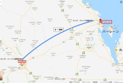 キングハーリド国際空港からダンマンのキングファハド国際空港までのマップマップ