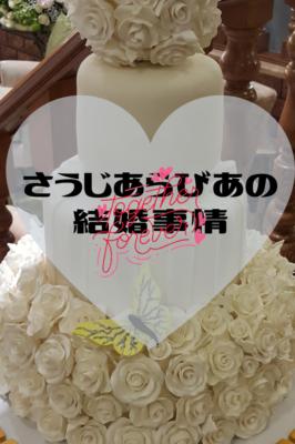 白いバラのウエディングケーキ