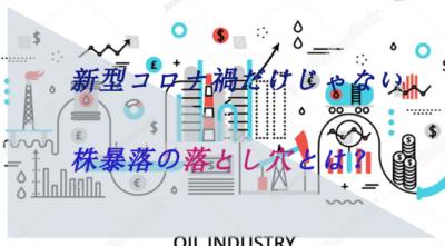 石油採掘やオイル価格のグラフなどのイラスト