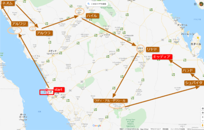 2020 saudi dakar rally course