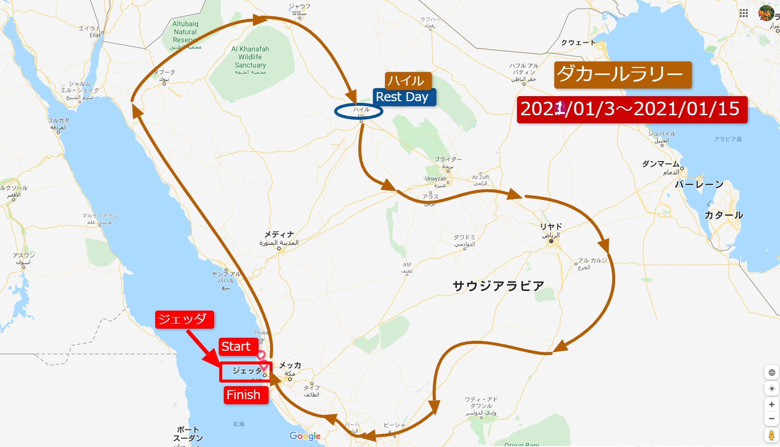 2021-saudi-dakar-rally-course